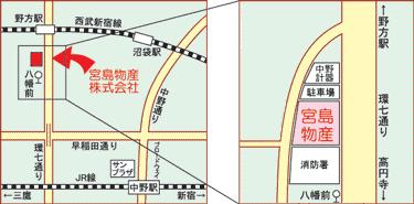 宮島物産案内図